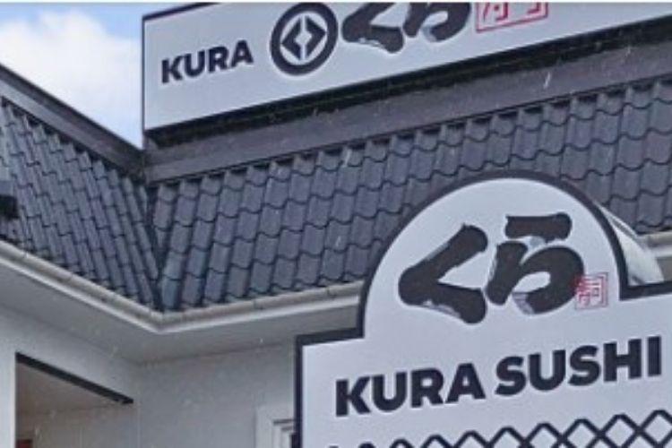 くら寿司予約意味ない